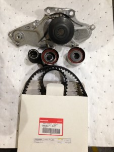 Acura timing belt package