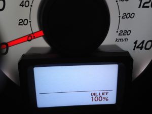 2012 Honda Pilot Oil Life Indicator - Many Honda and Acura dealership service departments instruct the car owners to change the oil when the oil life goes to 15% - That's based on approx. an 8000 mile oil change interval.