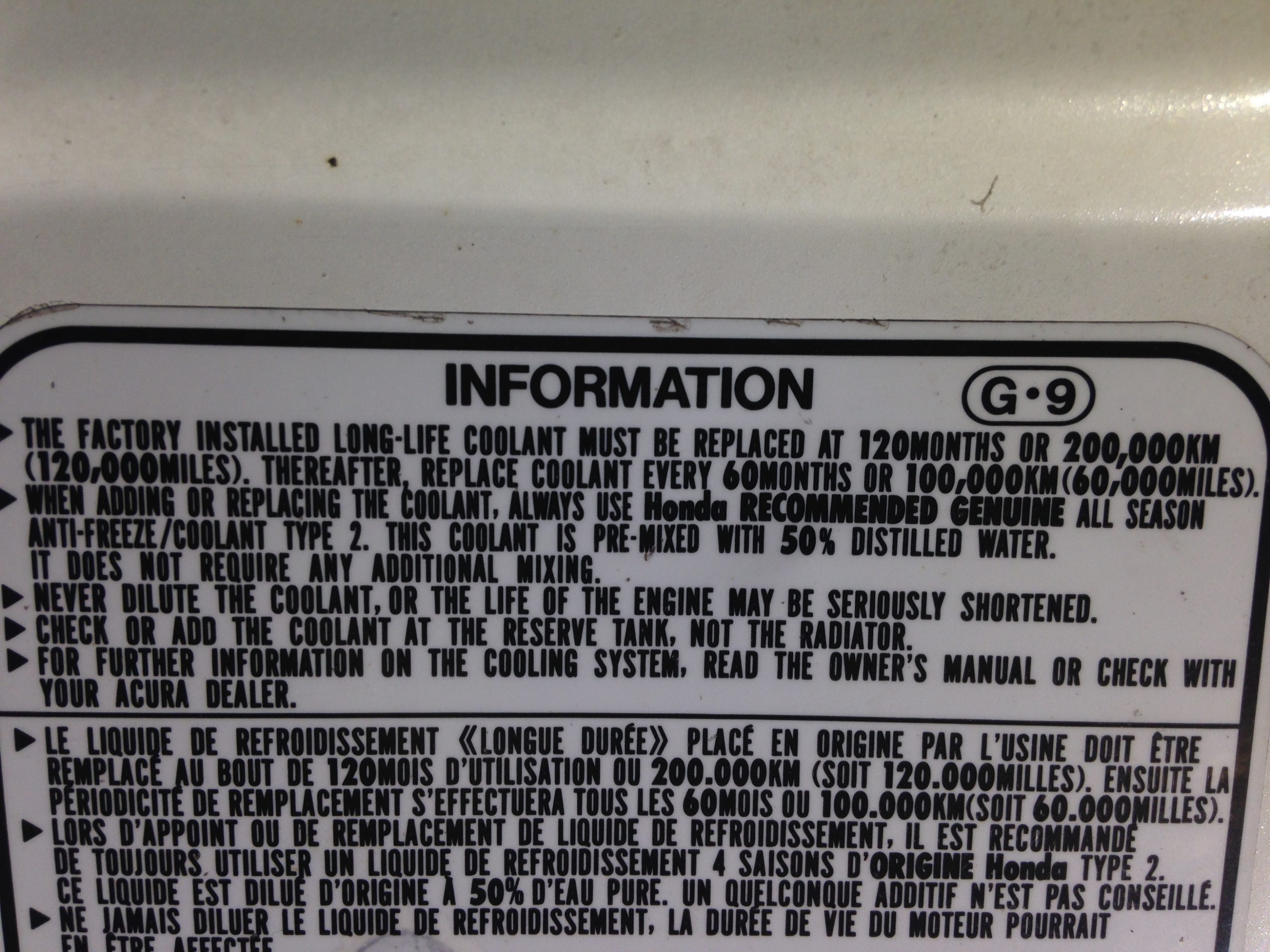 Honda Engine Antifreeze Coolant Has Long Service Life Accurate Damage Under Hood Label